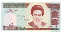 Банкнота 1000 риалов. 1992 -2014 гг., Иран. Тип 7.