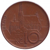 Брно. Монета 10 крон. 2009 год, Чехия.