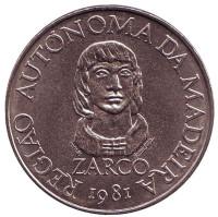 Автономная область Мадейра. Монета 100 эскудо. 1981 год, Португалия.