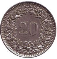 Монета 20 раппенов. 1961 год, Швейцария.