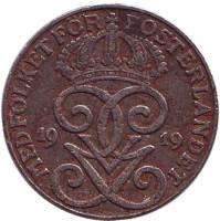 Монета 2 эре. 1919 год, Швеция. (Железо).