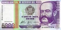 Мигель Грау. Банкнота 5000 инти. 1988 год, Перу.