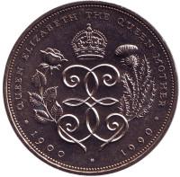 90 лет со дня рождения Королевы-матери. Монета 5 фунтов. 1990 год, Великобритания.