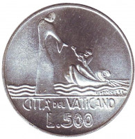 Иисус, идущий по воде. Монета 500 лир. 1978 год, Ватикан.