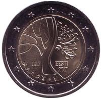 Путь Эстонии к независимости. (100-летие независимости). Монета 2 евро. 2017 год, Эстония.