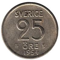 Монета 25 эре. 1954 год, Швеция.