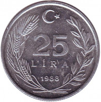 Монета 25 лир. 1988 год, Турция. XF.