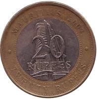40 лет Банку Маврикия. Монета 20 рупий. 2007 год, Маврикий.