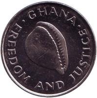Каури. Монета 20 седи. 1997 год, Гана.