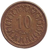 Монета 10 миллимов. 2013 год, Тунис.