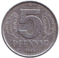 Монета 5 пфеннигов. 1968 год, ГДР.
