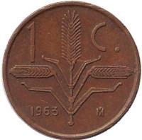 Монета 1 сентаво. 1963 год, Мексика.
