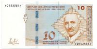 Алекса Шантич. Банкнота 10 конвертируемых марок. 2012 год, Босния и Герцеговина.