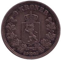 Оскар II. Монета 2 кроны. 1902 год, Норвегия.