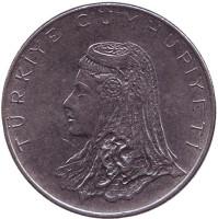 Невеста. Монета 50 курушей. 1979 год, Турция.