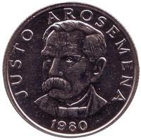 Хусто Аросемена. Монета 25 сентесимо. 1980 год, Панама. BU.