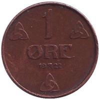 Монета 1 эре. 1922 год, Норвегия.