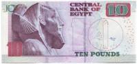 Фараон Хафра. Мечеть ар-Рифаи в Каире. Банкнота 10 фунтов. 2014-2016 гг., Египет. Тип 2.
