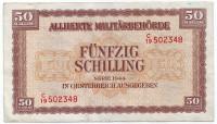 Банкнота 50 шиллингов. 1944 год, Австрия. Из обращения.