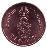 Король Рама X. Монета 25 сатангов. 2018 год, Таиланд.