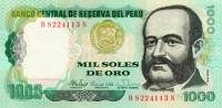 Мигель Грау. Банкнота 1000 солей. 1981 год, Перу.