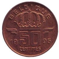 Монета 50 сантимов. 1995 год, Бельгия. (Belgique)