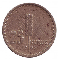 Монета 25 курушей. 1945 год, Турция.