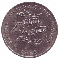 Веточка кофейного дерева. Монета 10 франков. 1985 год, Руанда. Из обращения.