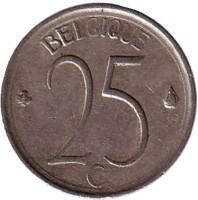 25 сантимов. 1966 год, Бельгия. (Belgique)