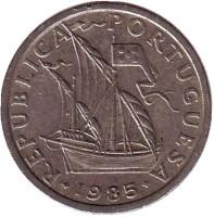 Монета 2,5 эскудо. 1985 год, Португалия.