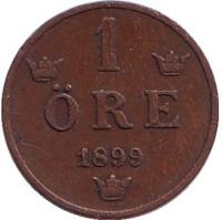 Монета 1 эре. 1899 год, Швеция.