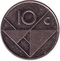 Монета 10 центов. 1993 год, Аруба.
