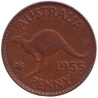 """Кенгуру. Монета 1 пенни. 1955 год, Австралия. (Без точки после """"PENNY"""")"""