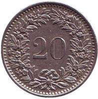 Монета 20 раппенов. 1962 год, Швейцария.