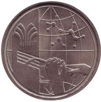 100 лет производству натурального каучука. Монета 1 ринггит. 1977 год, Малайзия.