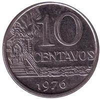 Промышленные предприятия. Монета 10 сентаво. 1976 год, Бразилия.