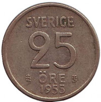 Монета 25 эре. 1955 год, Швеция.