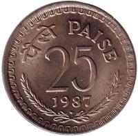 "Монета 25 пайсов. 1987 год, Индия. (""♦"" - Бомбей). aUNC."