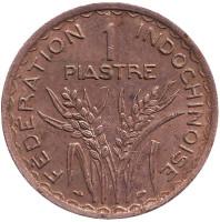 Монета 1 пиастр. 1947 год, Французский Индокитай.