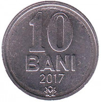 Монета 10 бани. 2017 год, Молдавия.