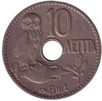 Сова. Монета 10 лепт. 1912 год, Греция.