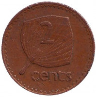 Веерная пальма. Монета 2 цента. 1969 год, Фиджи.
