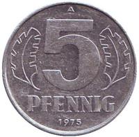 Монета 5 пфеннигов. 1975 год, ГДР.