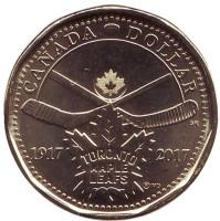 "100 лет хоккейному клубу ""Торонто Мейпл Лифс"". (Toronto Maple Leafs). Монета 1 доллар. 2017 год, Канада."