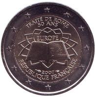 Римский договор. Монета 2 евро. 2007 год, Франция.
