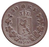Оскар II. Монета 50 эре. 1891 год, Норвегия.