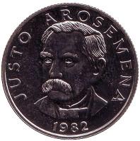 Хусто Аросемена. Монета 25 сентесимо. 1982 год, Панама. BU.