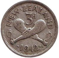 Скрещенные вахаики. Монета 3 пенса. 1942 год, Новая Зеландия.
