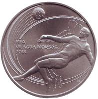 Чемпионат мира по футболу в России. Монета 2000 форинтов. 2018 год, Венгрия.