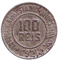 Монета 100 рейсов. 1921 год, Бразилия.